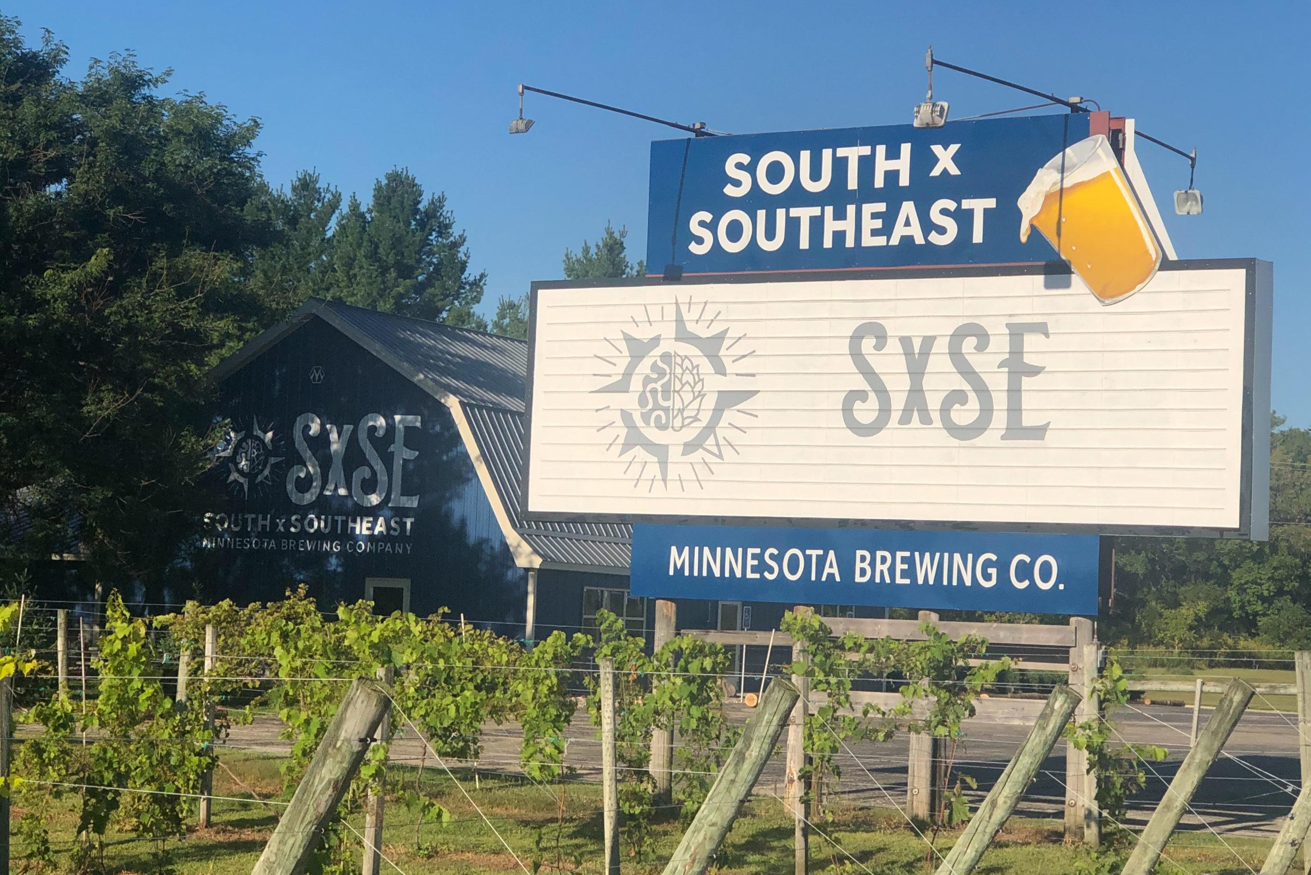 SxSE Brewery • Photo via SxSE Brewery